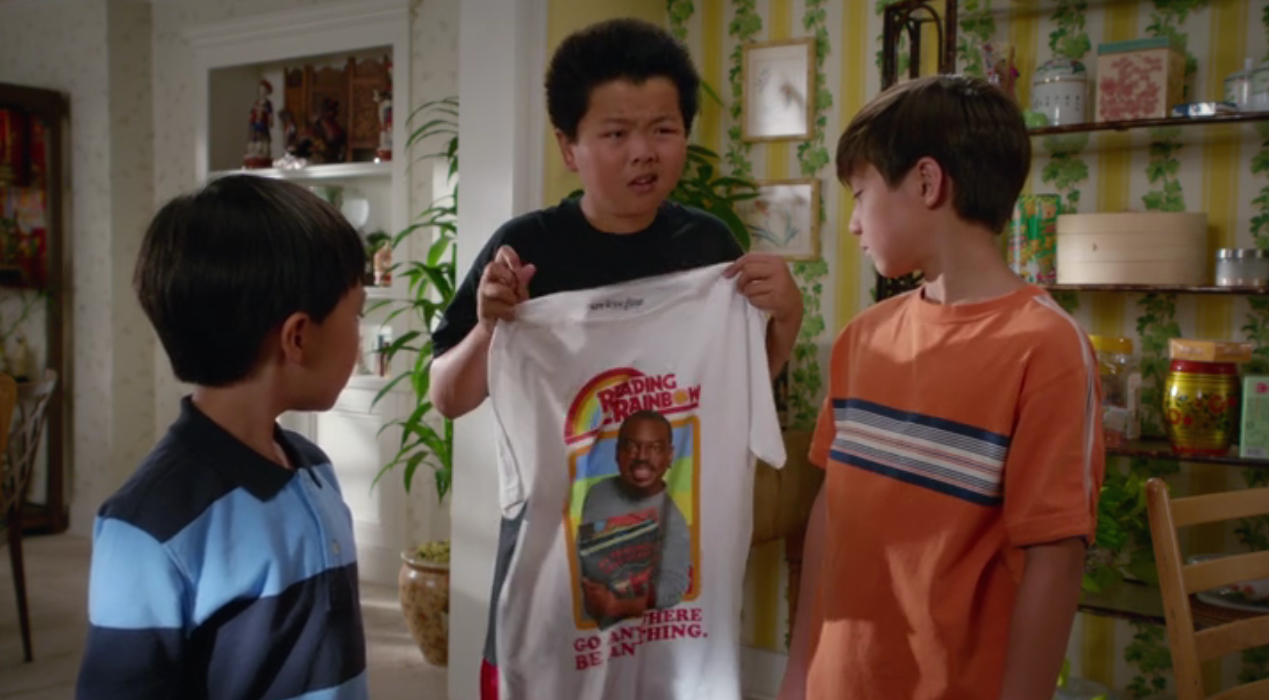 Reading Rainbow – T-Shirts On Screen